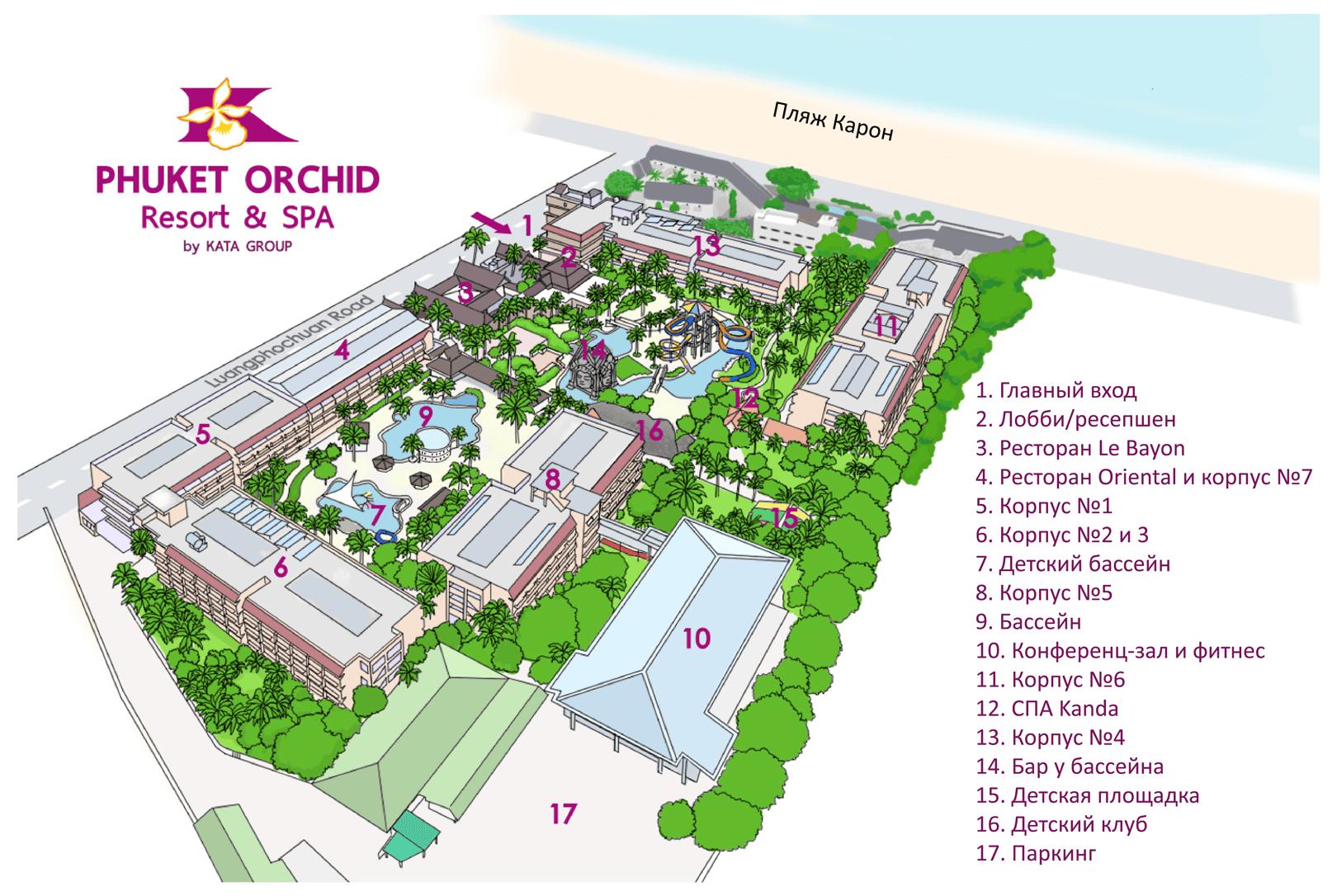 Карта-схема отеля Орхид Пхукет Резорт