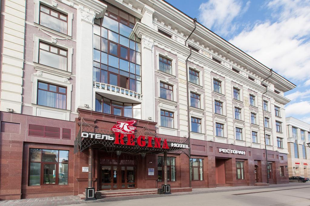 Фото гостиницы «Регина на Петербургской»