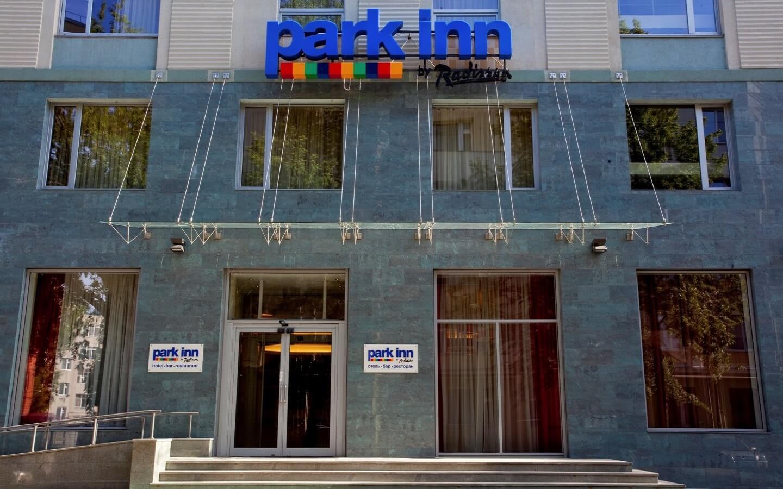 Фото PARK INN By Radisson Казань