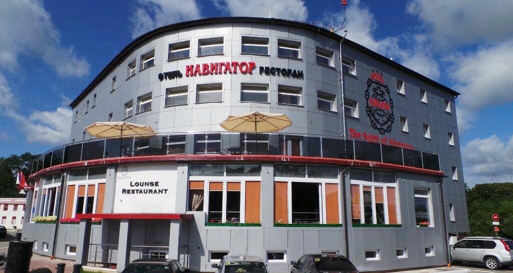 Фото гостиницы Навигатор в Калининграде