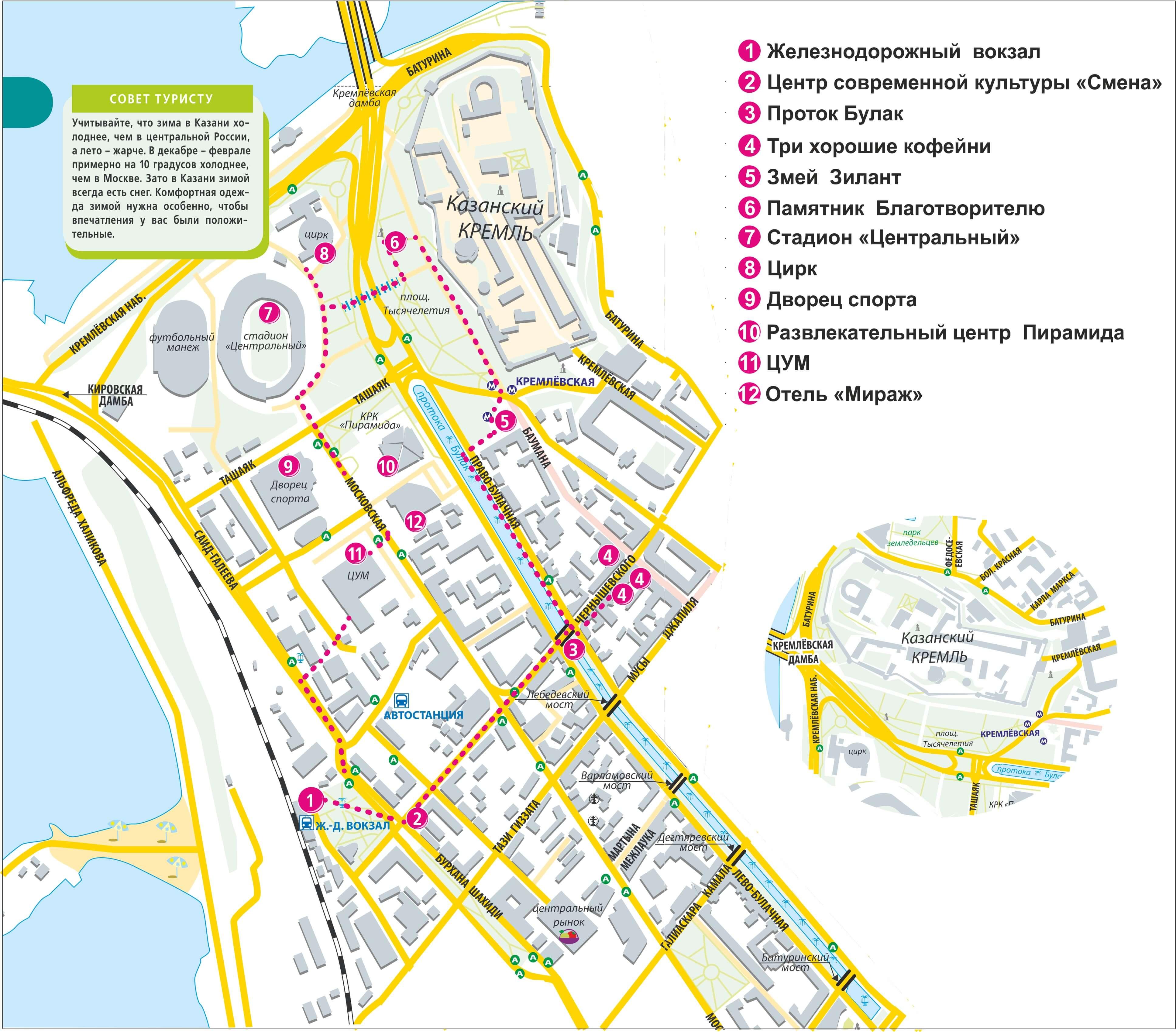 Изображение центра Казани