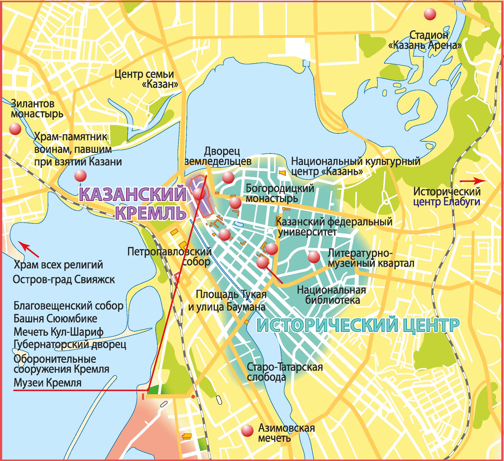 План казанского центра города