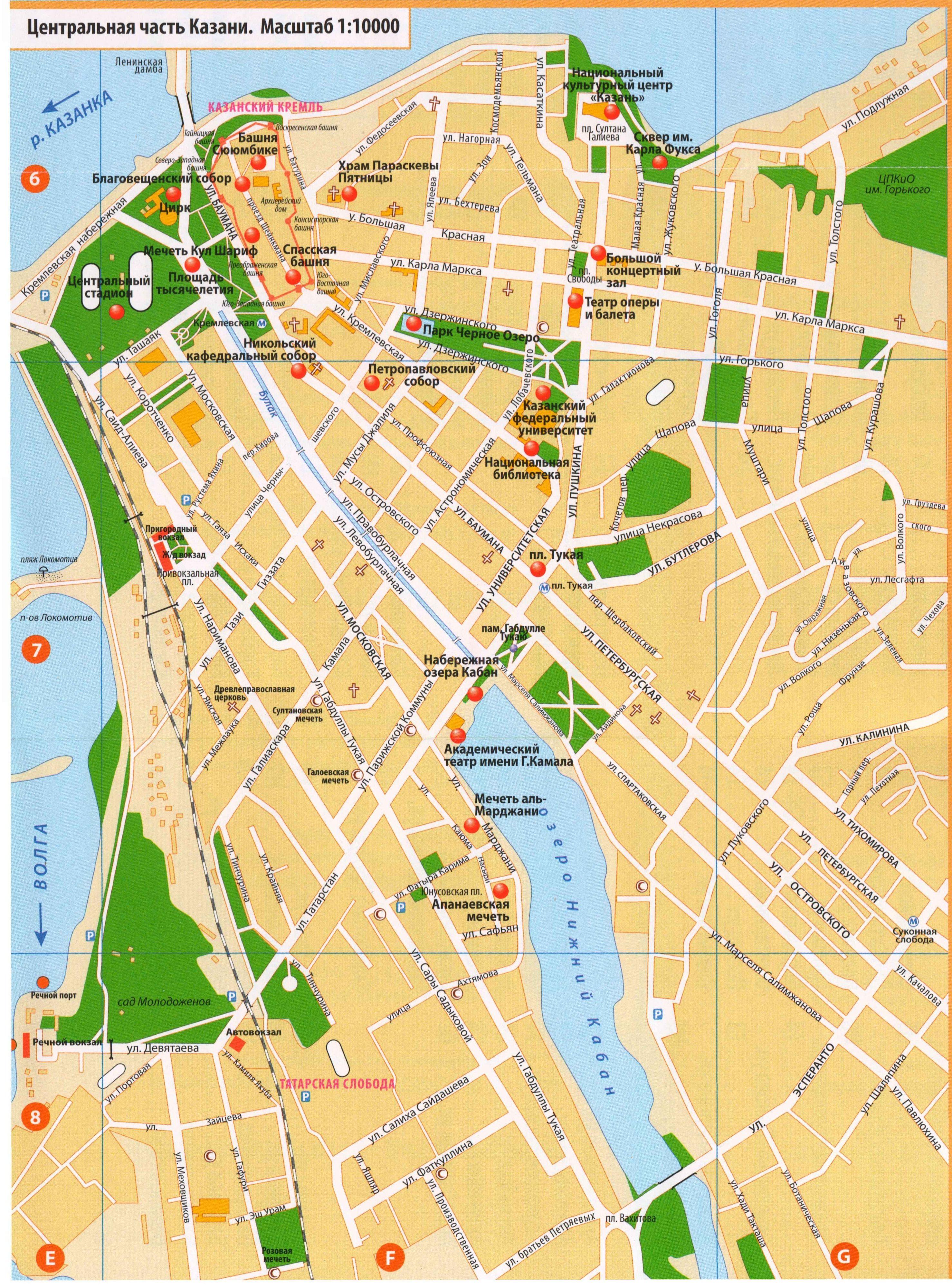Большая карта-схема