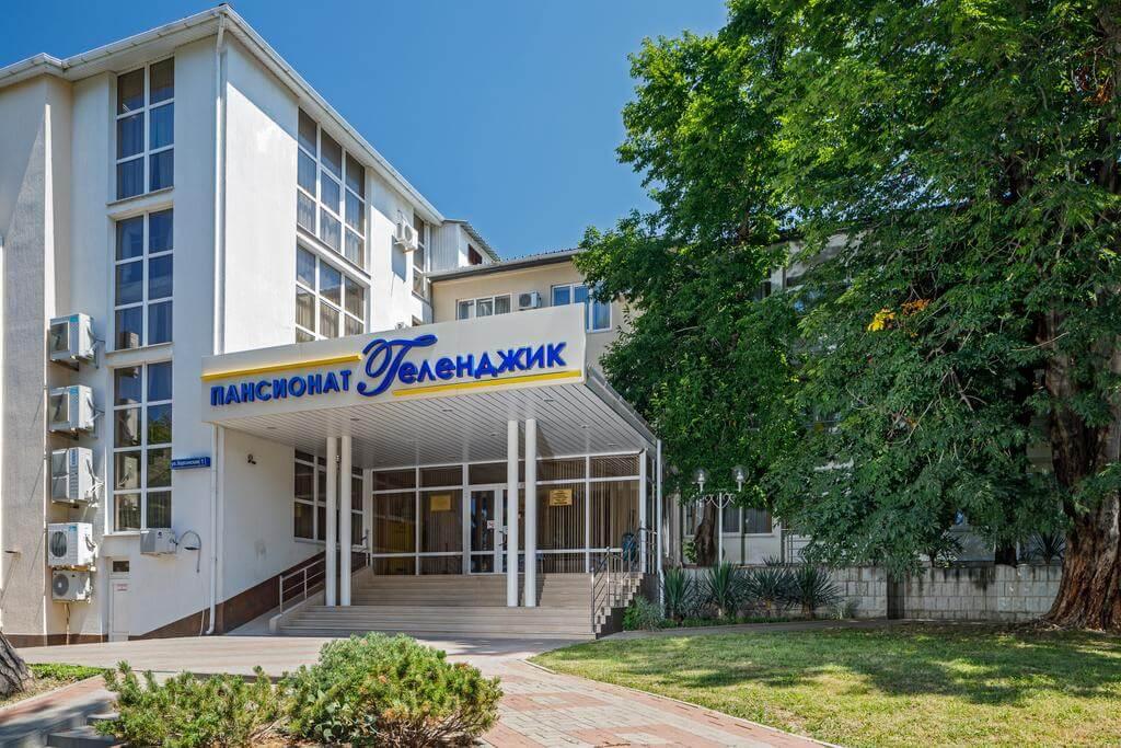 Фото фасада пансионата «Геленджик»