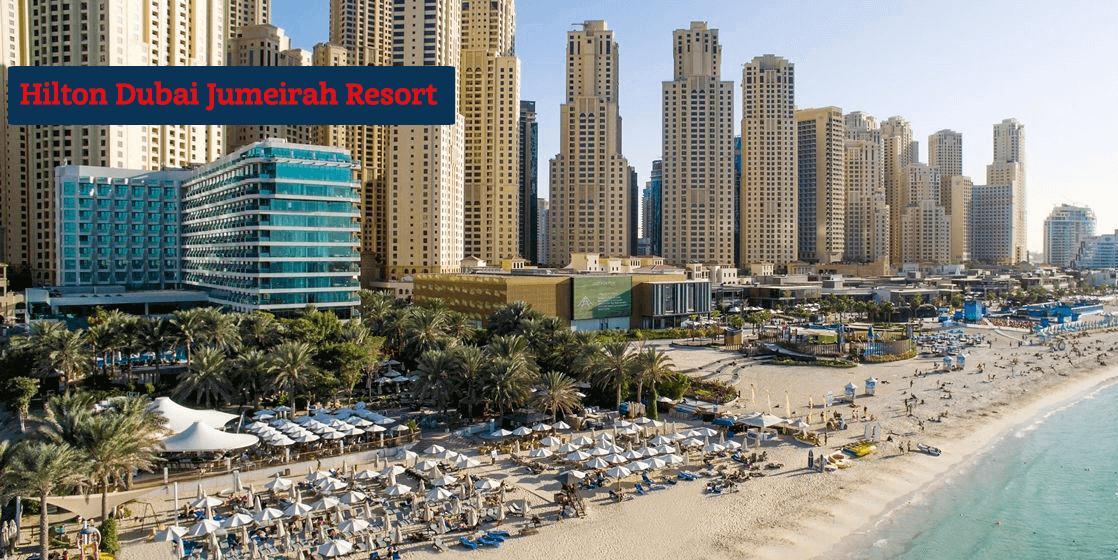 Фото Hilton Jumeirah на первой линии пляжа Джумейра
