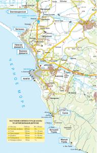Карта дорог вокруг Анапы