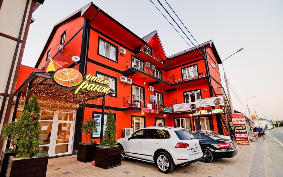 Фотография фасада гостиницы